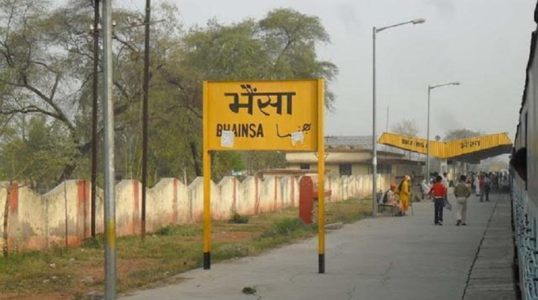 funny names of some places in india